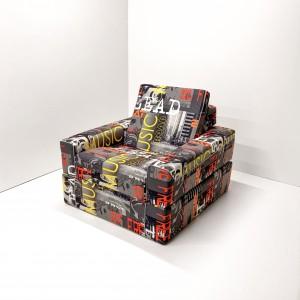 Кресло АРГО 0.9 (ткань 5)