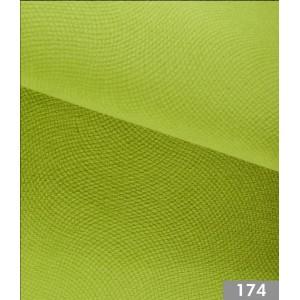 Велюр Мира (Mira) ширина 145 см